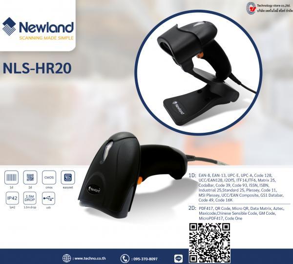 NLS-HR20